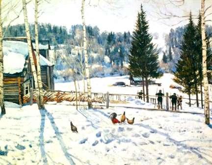 «Конец зимы. Полдень» - К.Ф. Юон