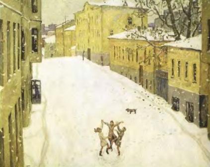 «Первый снег» - И.В. Попов