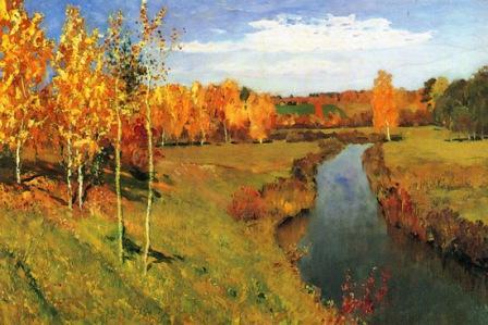 «Золотая осень» - И.И. Левитан